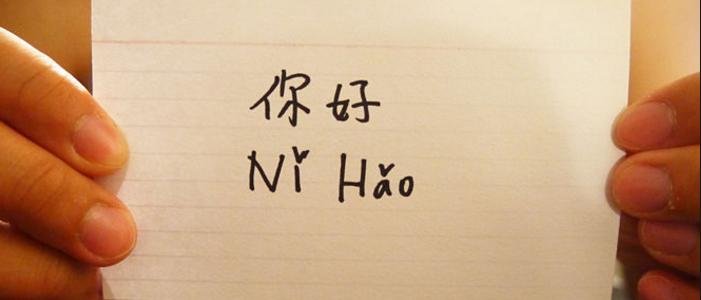 Gia sư tiếng Trung tại tphcm