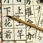 Tìm giáo viên tiếng Hoa cấp tốc tại gia