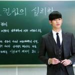 Giáo viên dạy kèm tiếng Hàn tại gia